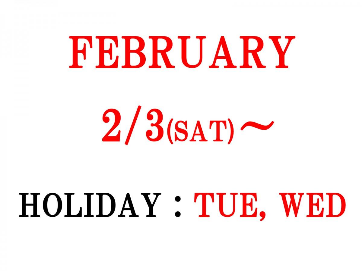 2月営業日