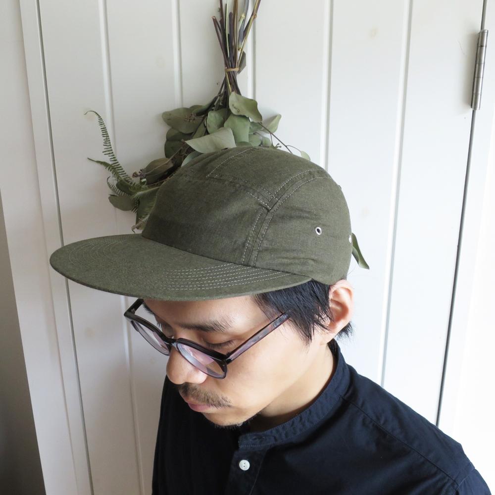 campcap17ss1